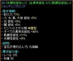 yubi_6.JPG