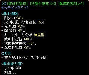 yubi_7.JPG