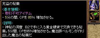 hiyaku_1.JPG