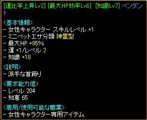 gv1_4.JPG