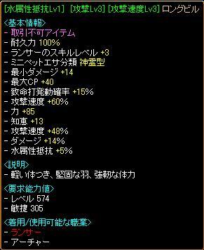 te_2.JPG