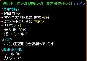 gv1_5.JPG