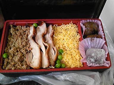 5日昼飯.JPG