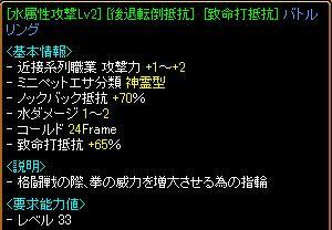 yubi_8.JPG
