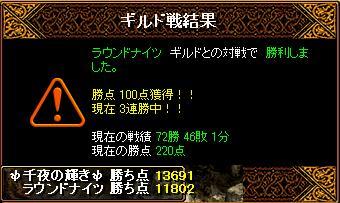 6・23taisen_2.JPG