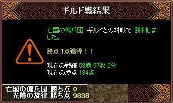 11・28Gv_2.JPG