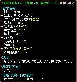 gv1_6.JPG