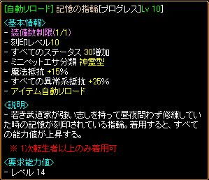 t_yubi1.JPG
