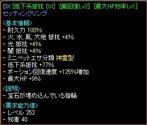t_yubi2.JPG