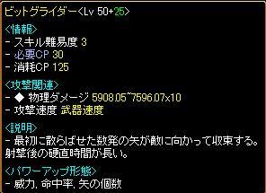 bit_1.JPG