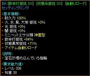 t_yubi3.JPG