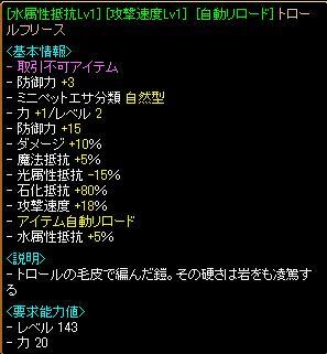 gv1_9.JPG