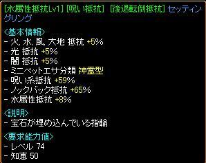 t_yubi4.JPG