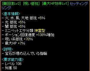 t_yubi5.JPG