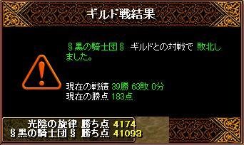 5・16Gv_2.JPG