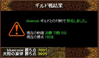6・22Gv_1.JPG