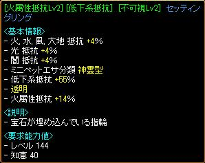 t_yubi6.JPG