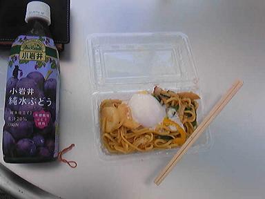6日昼食.JPG