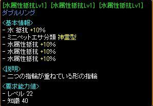 t_yubi78.JPG