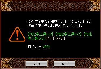 kagami_7.JPG