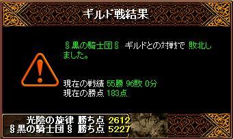 11・14Gv_2.JPG