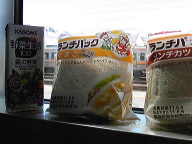 7日昼食.JPG