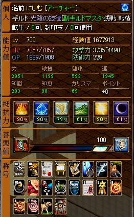 status_5.JPG