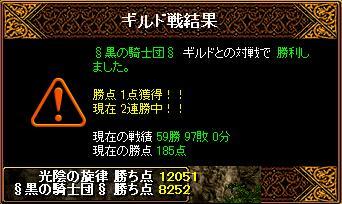 12・5Gv_2.JPG