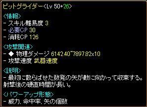bit_7.JPG