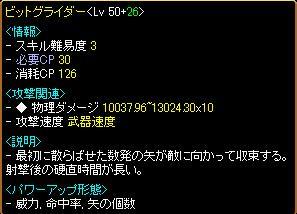 bit_7a.JPG
