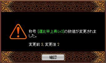 saikousei_6.JPG