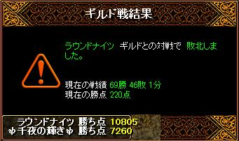 6・18taisen_2.JPG