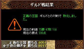 6・27taisen_2.JPG