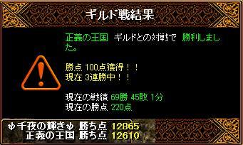 6・17taisen_2.JPG