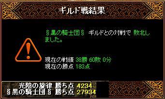 4・25Gv_2.JPG
