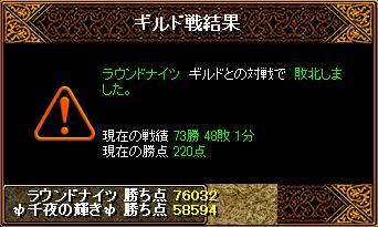 6・28taisen_1.JPG