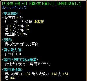saikousei_3.JPG