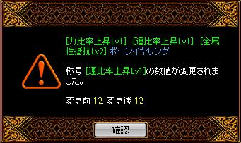 saikousei_3a.JPG