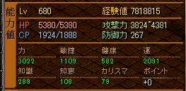 status_4.JPG