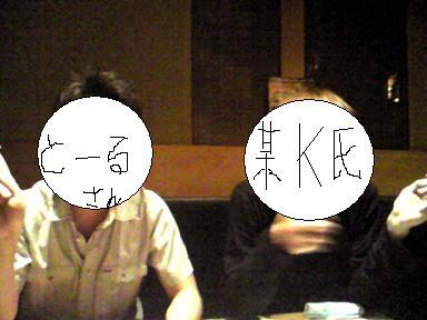 9・6_OFF.jpg
