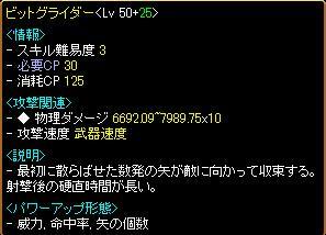 bit_6.JPG