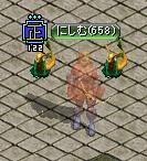 nishi_1.JPG