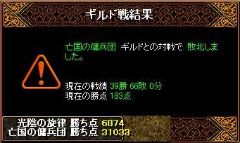 5・25Gv_2.JPG