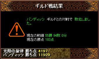 11・7Gv_2.JPG