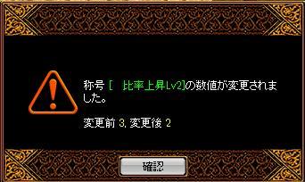 daikou_3.JPG