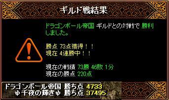 6・25taisen_2.JPG
