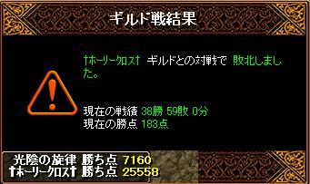 4・21Gv_2.JPG