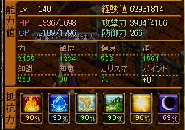 status_2.JPG