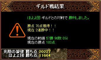 11・21Gv_2.JPG