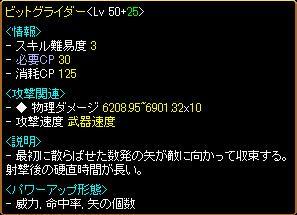 bit_2.JPG